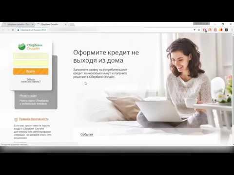 срочный потребительский кредит онлайн