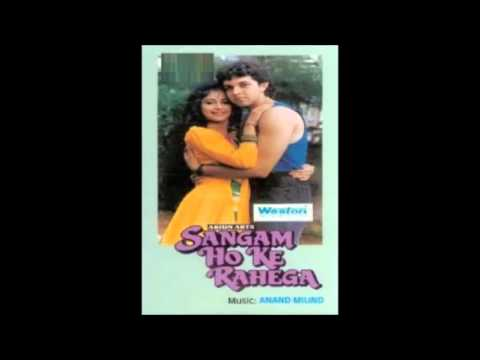 Pii Pii Janam Pii Pii - Sangam Ho Ke Rahega (1994)