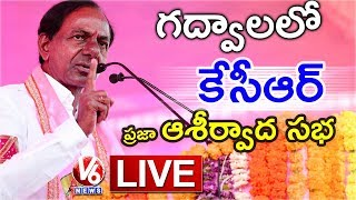 kcr press meet on trs victory