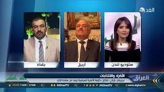 أكاديمي: أبناء كردستان العراق يرون عدم جدوى البقاء مع الدولة الاتحادية