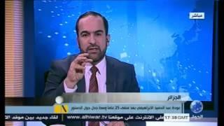 عودة عبد الحميد الإبراهيمي بعد 25 سنة منفى