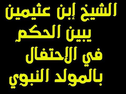 تحميل فيلم الحدق يفهم مجانا