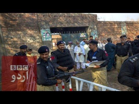 پنجاب پولیس میں ٹیکنالوجی کا استعمال - BBC Urdu