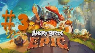 Angry Birds Epic - Отвоёвывание сада - Серия 3