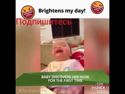 Улыбка  малыша  😙😙😙😙
