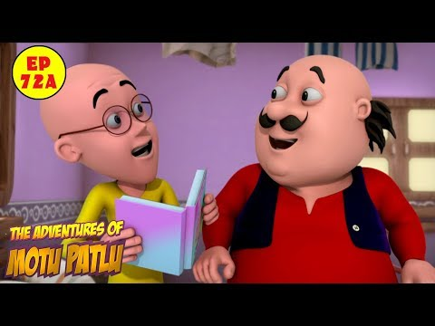 Motu Patlu | Cake Competition | Motu Patlu In Hindi