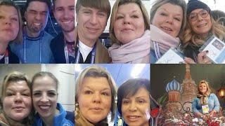 Чемпионат Европы по фигурному катанию в Хорватии 21 01 31 01 2021 КОТОРОГО НЕ БУДЕТ
