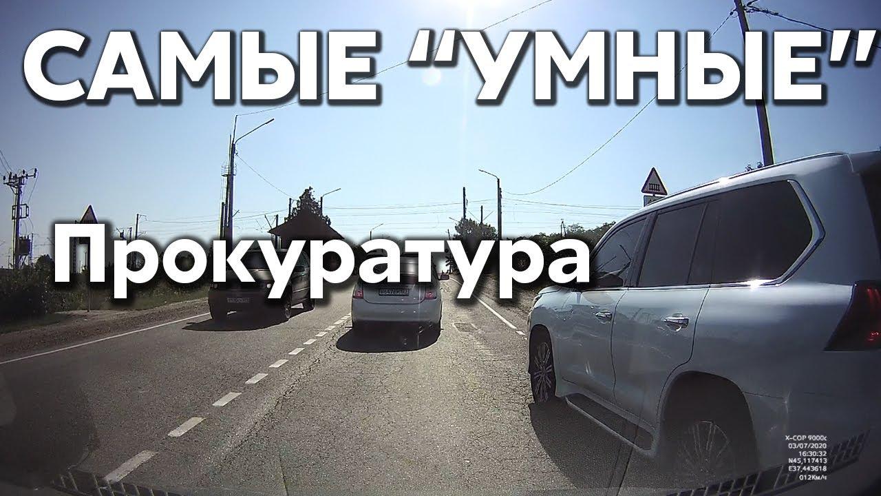 """Подборка САМЫХ """"УМНЫХ"""" водителей #394"""