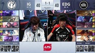 【LPL夏季賽】第3週 IG vs EDG #3