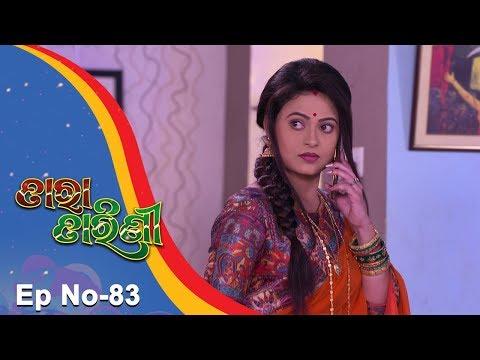 Tara Tarini | Full Ep 83 9th Feb 2018 | Odia Serial - TarangTV