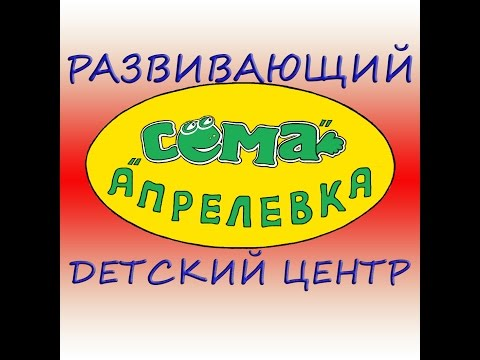 Саутина ирина владимировна апрелевка фото
