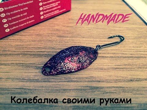Микро-колебалка своими руками. Handmade