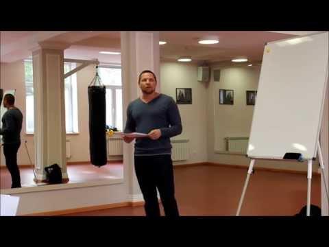 Курсы фитнес-инструкторов в Одессе