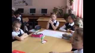 3 е класс гимназия 83  урок познание мира