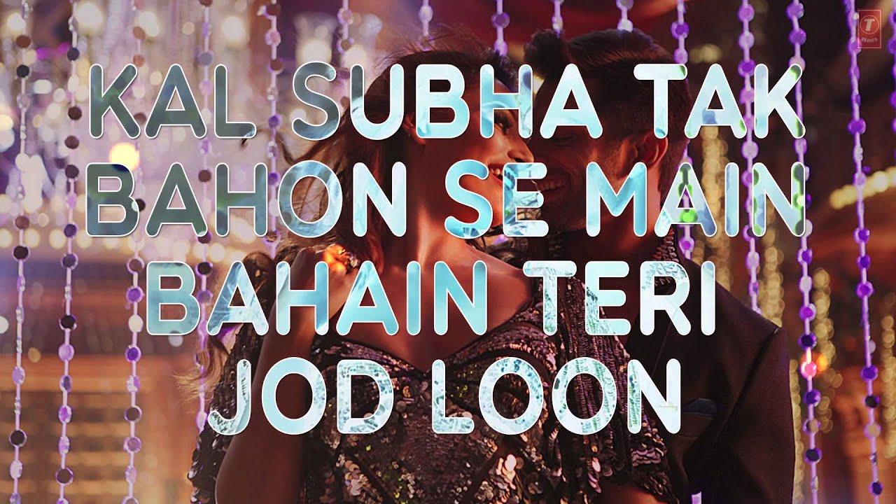 Download 'Touch My Body' Full Song with LYRICS   Alone   Bipasha Basu   Karan Singh Grover
