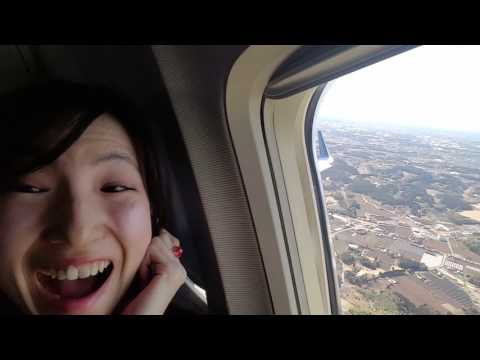 The very First Takeoff in my life!! from Tokyo(Narita) to Guam/人生初飛行機!東京からグアムへ
