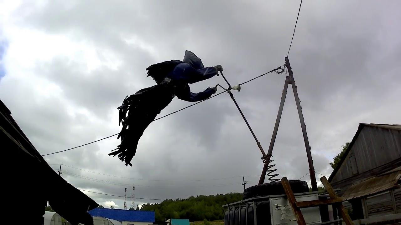 """Пугало """"Крик"""" - испытание ветром"""