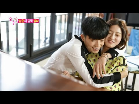WGM Wooyoung And Seyoung - Kiss Me