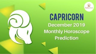 Capricorn December 2019 Monthly Horoscope Prediction | Capricorn Moon Sign Predictions
