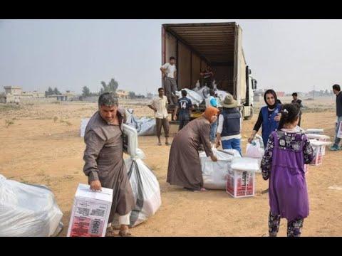 برنامج مساعدات من الأمم المتحدة للعراق  - 20:22-2018 / 2 / 14