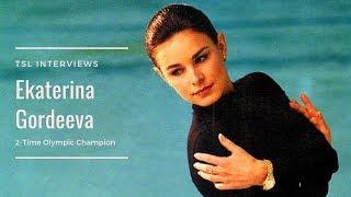 Ekaterina Gordeeva: TSL's Interview with the 2X Olympic Champion (G&G, Екатерина Гордеева Интервью