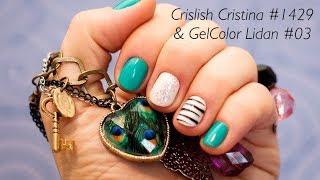 Гель-лак Crislish Cristina #1429 & GelColor Lidan #03