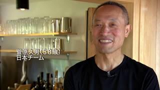【シリーズ「職場交換」2の7】日本xスイスでオシゴト交換「スイス人の心の広さを感じた」