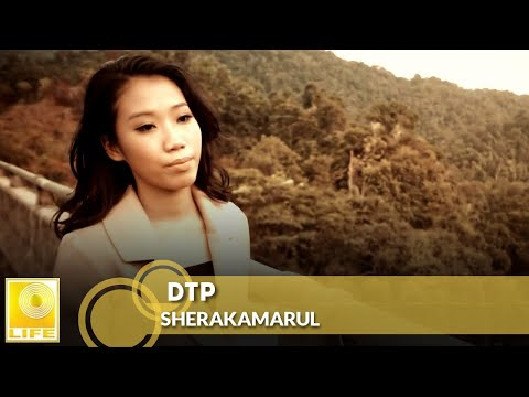 Sherakamarul - DTP (Official Music Video)