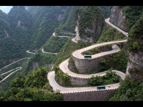 China - Hunan Province