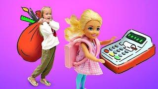 Челси не хочет в школу. Покупки на 1 сентября - Видео для девочек - Куклы Барби