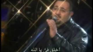 قلباً نقياً طاهراً غسان بطرس ghassan potros