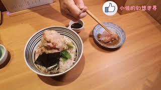 日本橋海鮮丼つじ半-Tsujihan吃法六字訣