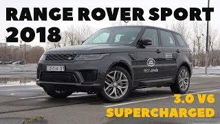2018 Range Rover Sport не оправдал ожиданий / Что не так с Рендж Ровер Спорт 2018?