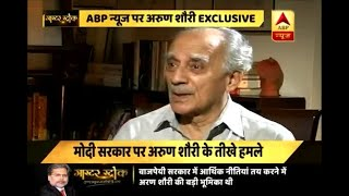 Master Stroke Exclusive: We are being habituated to false encounters by PM, attacks Arun Shourie