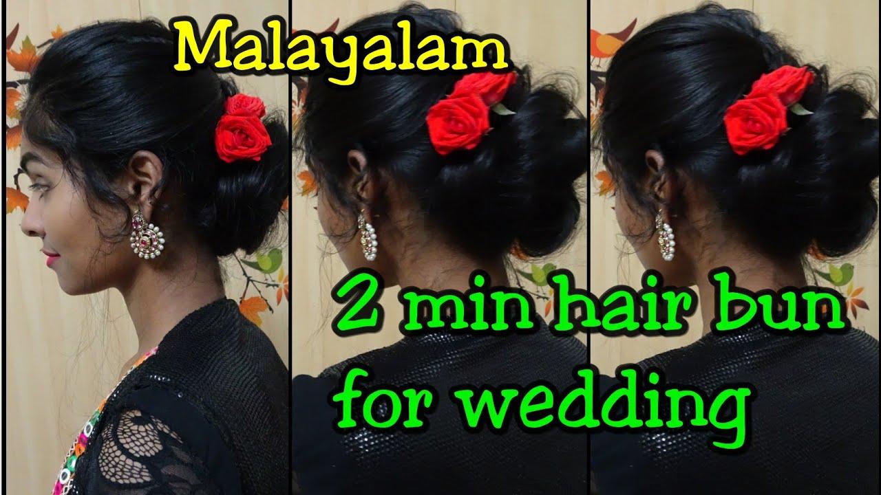 2 Min Hairbun For Wedding Party Malayalam Rose Flower Hairstyle