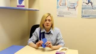 Обзор детских ортопедических стелек ORTO-FUN