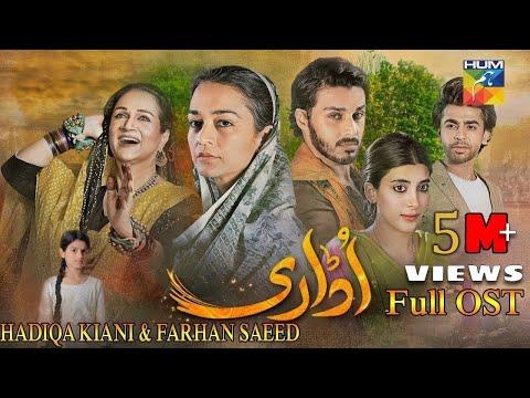 Udaari | OST Song | HADIQA KIANI & FARHAN SAEED | HUM TV Drama