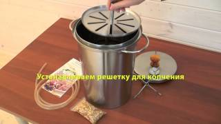 Финская коптильня Суоми(Коптите мясо, рыбу и птицу по цене 10 руб/кг без запаха и дыма в квартире. Емкость на 20 литров., 2016-02-04T05:04:07.000Z)