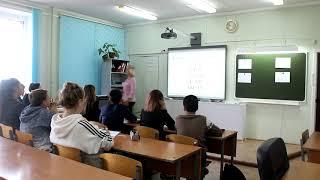 Урок информатики в 8 классе