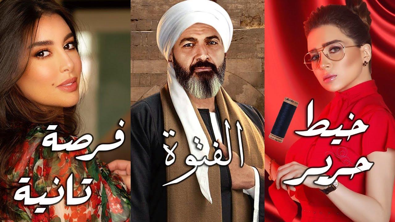 أقوي مسلسلات ستعرض في رمضان 2020
