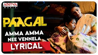 #AmmaAmmaNeeVennela Lyrical Song | Paagal Songs | Vishwak Sen | Naressh Kuppili | Sid Sriram |Radhan Image