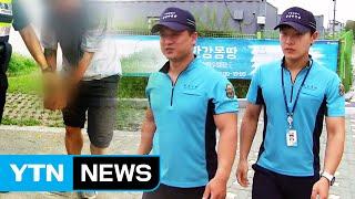 단독 공포의 한강 흉기 난동 청원 경찰이 잡았다  YT…