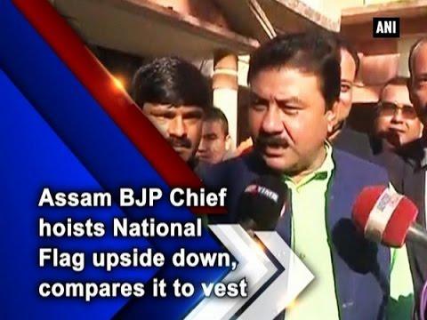 Assam BJP Chief Hoists National Flag Upside Down, Compares It To Vest - ANI #News