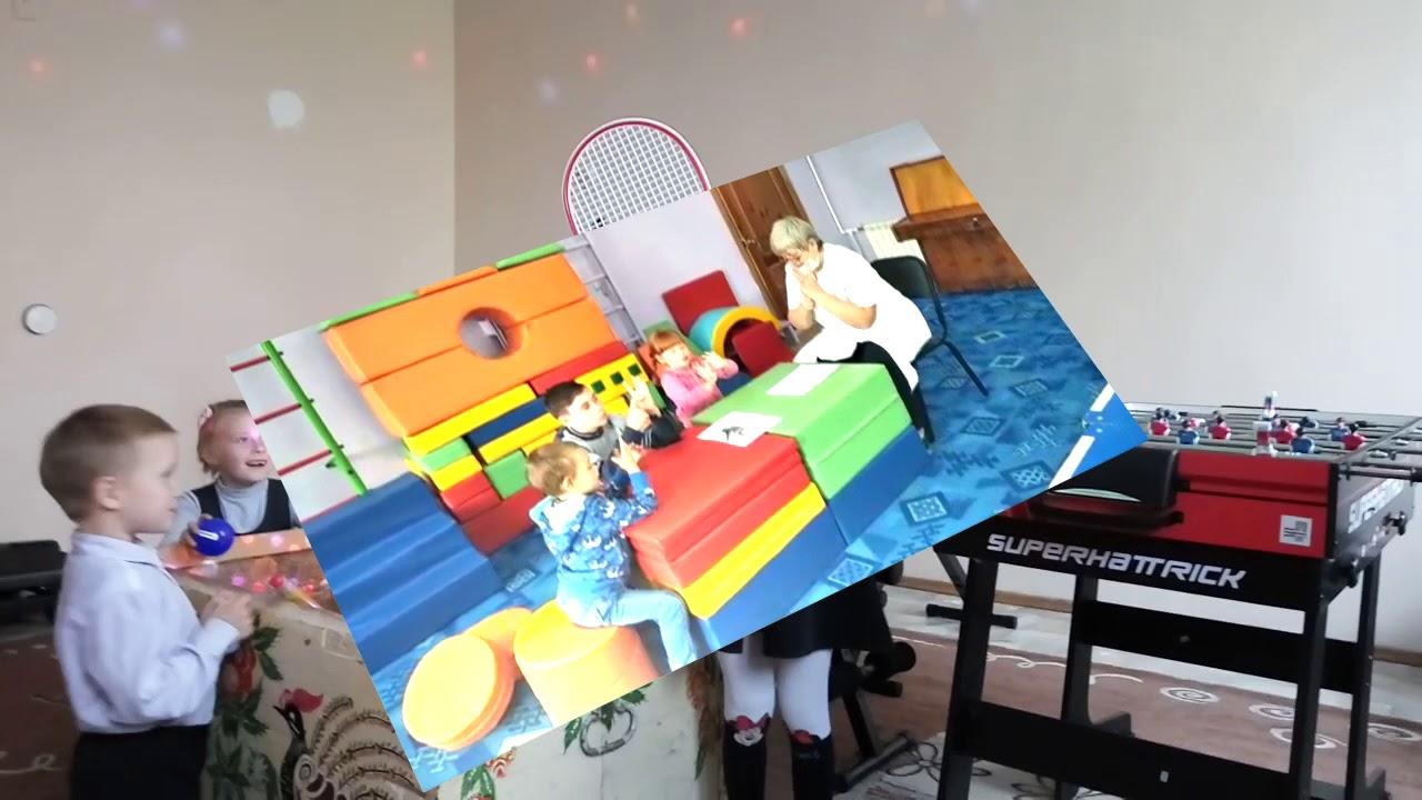 Ролик КУ СРЦН Большеречье по спортивно игровой модели