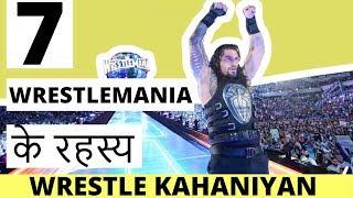 WWE Wrestlemania match facts | WWE in hindi 2018