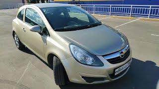 Opel Corsa D. Авто для девушек и не только
