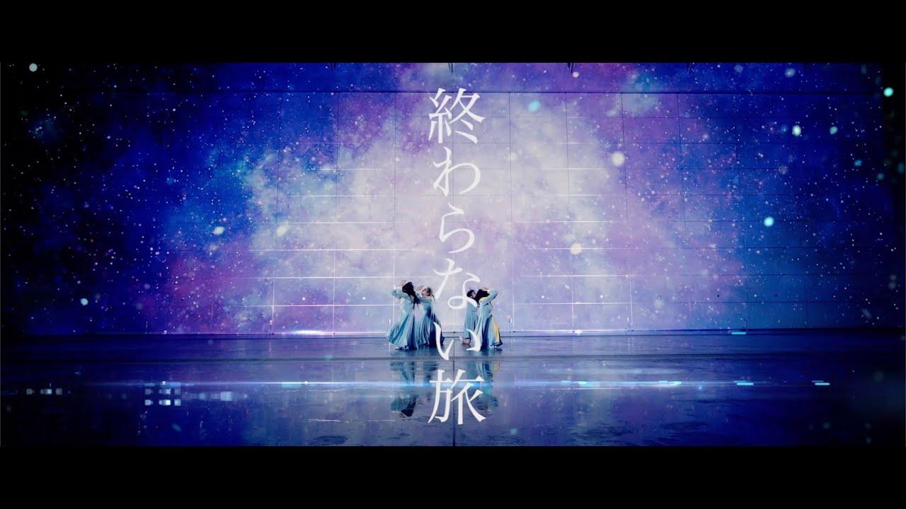 PARADISES – 終わらない旅 (Owaranai Tabi)