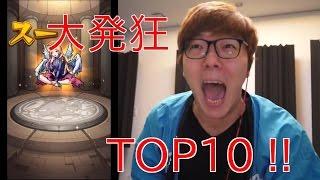 ヒカキンさん発狂集TOP10!! HIKAKINさんのチャンネル https://www.youtu...