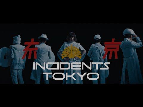 東京事変 - 永遠の不在証明