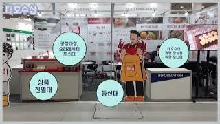 대호수산(주) 21 서…